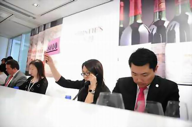 A recent Sotheby's auction in Hong Kong, where an anonymous Chinese bidder purchased 300 bottles of Chateau Lafite for $539,280